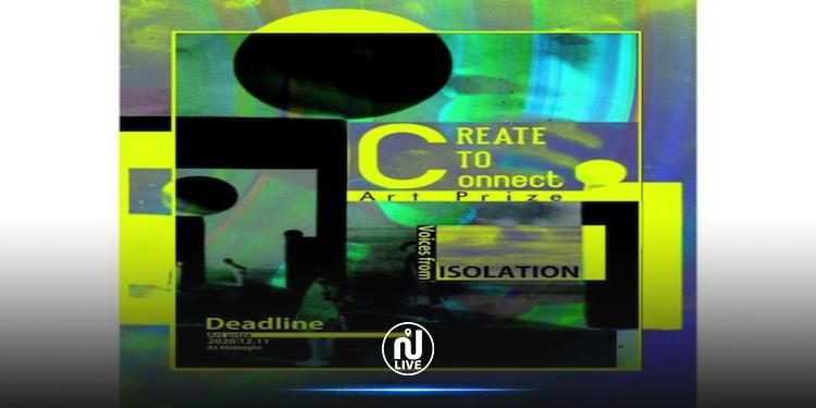 Covid-19 : L'ICTJ lance le prix artistique « Create to Connect »