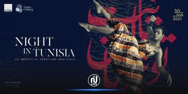 « Night in Tunisia » : Un conte musical imaginaire confié au saxophoniste et compositeur Yacine Boularès