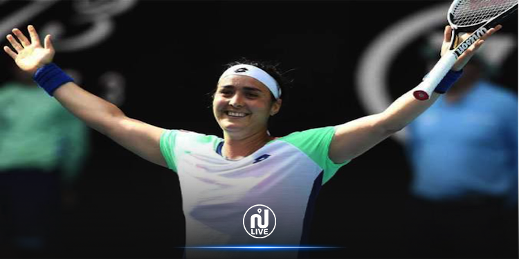 Ons Jabeur se qualifie pour le 3ème tour de Roland Garros