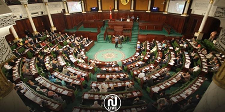 ARP: Deux plénières pour l'examen de quatre projets de loi