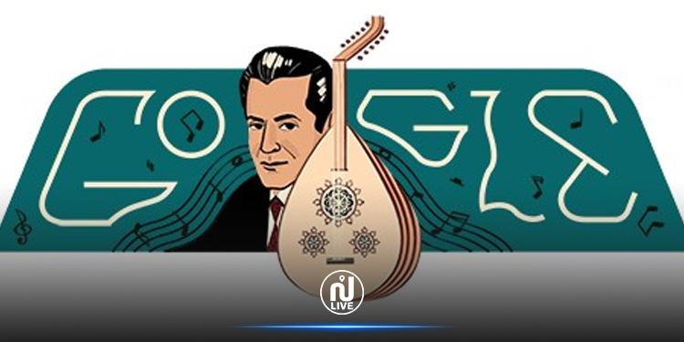 Google rend hommage à un des plus grandes artistes arabes du XXᵉ siècle