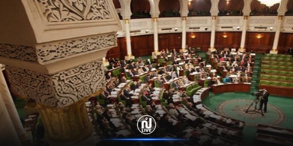 ARP : Adoption du projet de décision relatif aux mesures exceptionnelles pour la continuité du travail au parlement