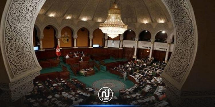 ARP: De nouveaux changements dans la composition des groupes parlementaires