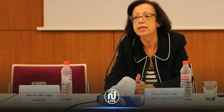 Présidence de la République : Rachida Ennaïfer confirme sa démission