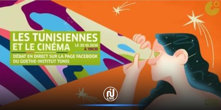 Le Goethe Institut organise un débat en ligne sur « Les tunisiennes et le cinéma »