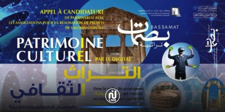 AMVPPC lance un appel à projets pour la valorisation du patrimoine culturel par le numérique