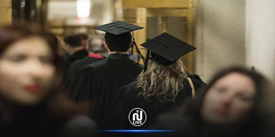 En Tunisie, 4 500 titulaires d'un doctorat sont au chômage