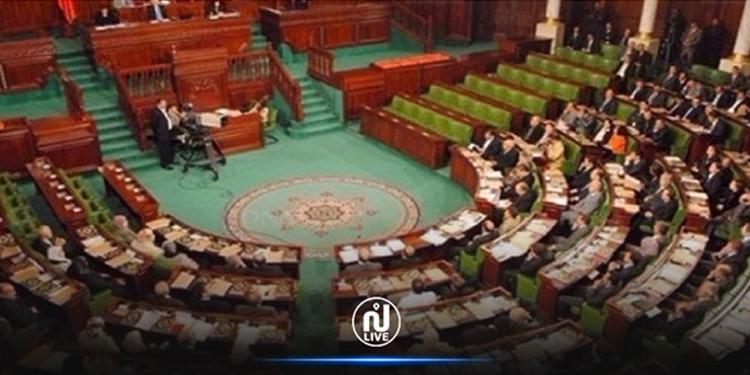 ARP : Nouvelle composition des blocs parlementaires