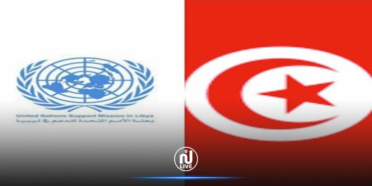 La Tunisie accueillera la première réunion du dialogue politique inter-libyen sous les auspices des Nations Unies