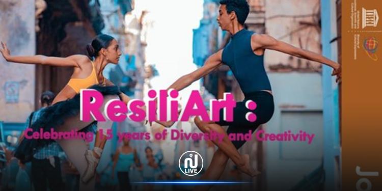 L'UNESCO propose une édition spéciale du mouvement « ResiliArt » en ligne