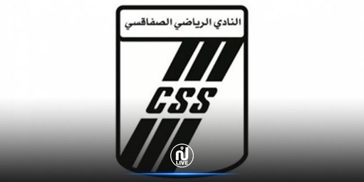 CSS – Covid-19 : Un joueur positif, stage reporté et confinement sanitaire pour toute l'équipe