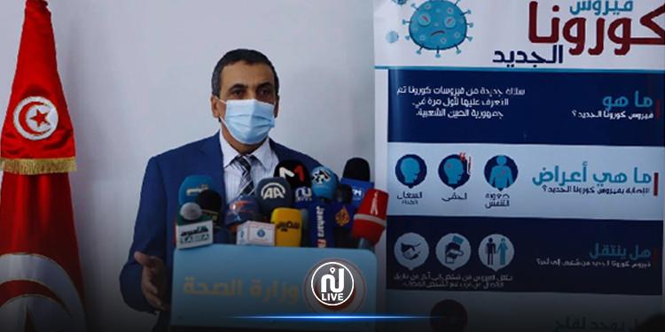 Covid-19 : Faycel Ben Salah annonce de nouvelles mesures préventives