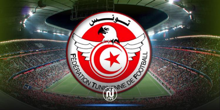 Football : Début du championnat de Ligue 1 décalé au 21 Novembre 2020