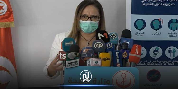 Nissaf Ben Alaya : « La Tunisie n'a pas enregistré de cas de réinfections »