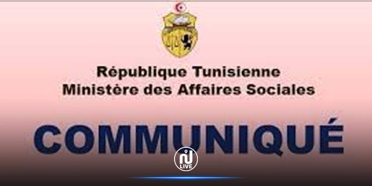 """Le ministère des Affaires sociales met en garde contre un faux lien sur """"Facebook"""" promettant les usagers d'une subvention sociale"""