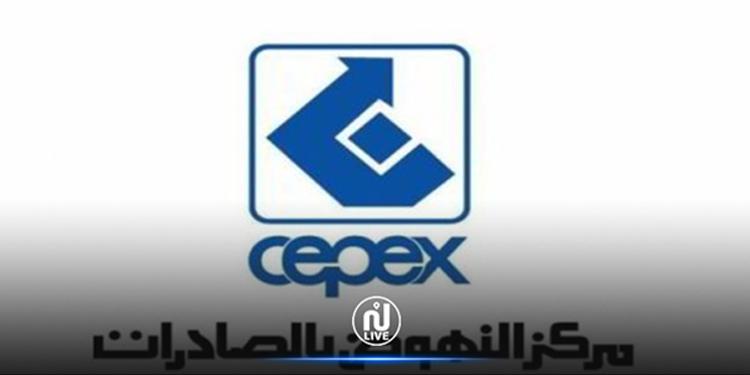 Chiheb Ben Ahmed nouveau PDG du CEPEX