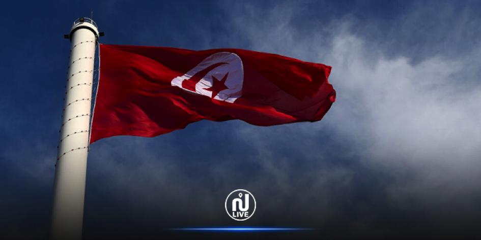 Le drapeau tunisien fête ses 193 ans