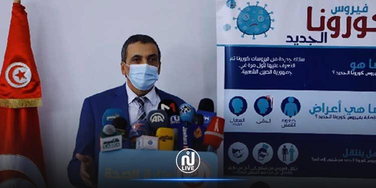 Faycel Ben Salah : « La situation épidémiologique actuelle était prévisible »