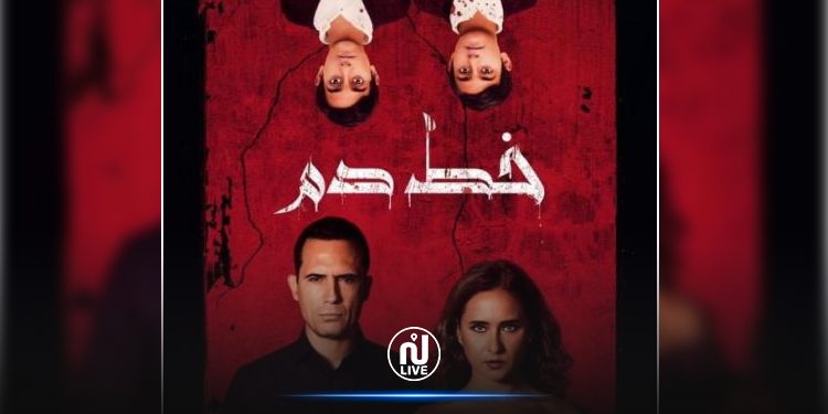 « Bloodline » : DhaferEl Abidinetête d'affiche dans le premier film de vampires arabe