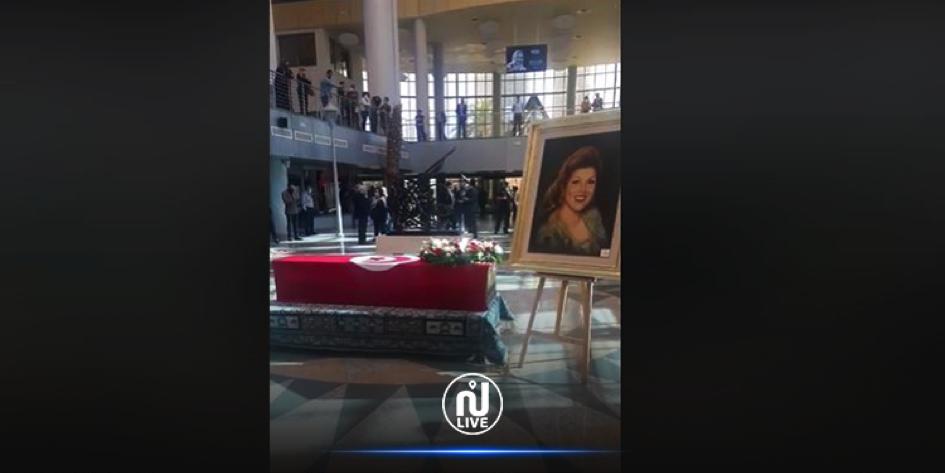 La cité de la Culture rend hommage à la chanteuse tunisienne Nâama
