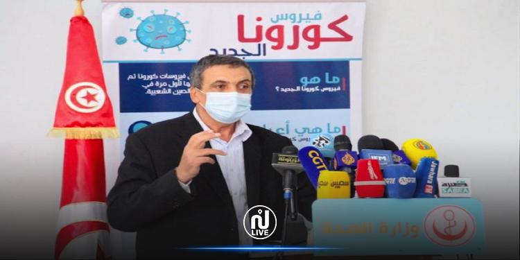 Faycel Ben Salah : possibilité de confinement ciblé