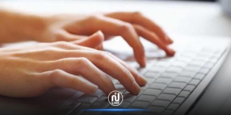 Le ministère de l'éducation ouvrira une inscription en ligne pour les examens et concours