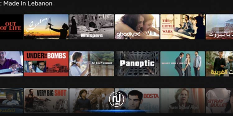 Netflix lance une collection de films Libannais