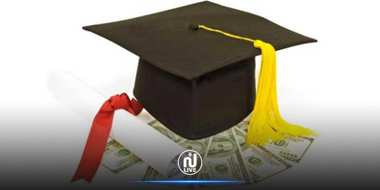 Projet du budget de l'État 2021 : 217.8 millions de dinars seront réservés aux bourses et aux prêts universitaires