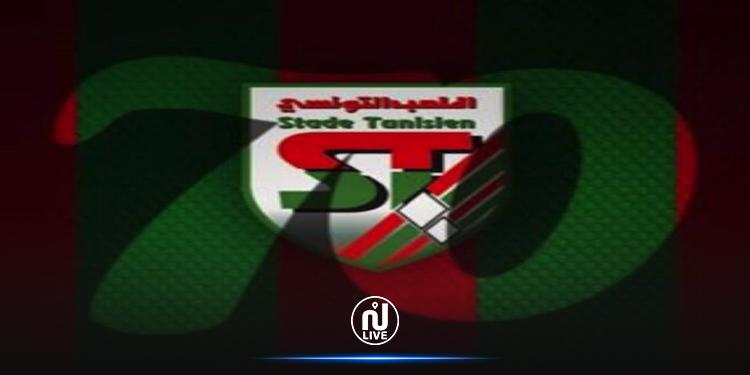 Foot- Coronavirus : trois cas positifs au Stade Tunisien