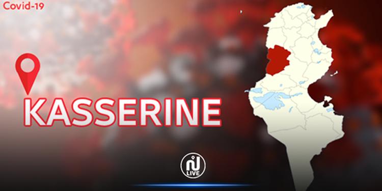 Kasserine-Covid-19 : Renforcement des mesures