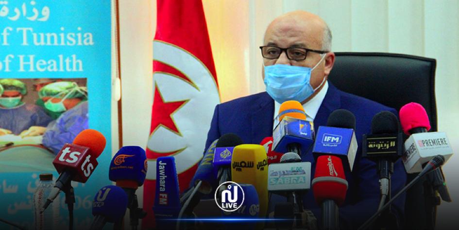 Faouzi Mehdi : « La Tunisie sera parmi les premiers pays à recevoir les premières doses du vaccin contre la Covid-19 »