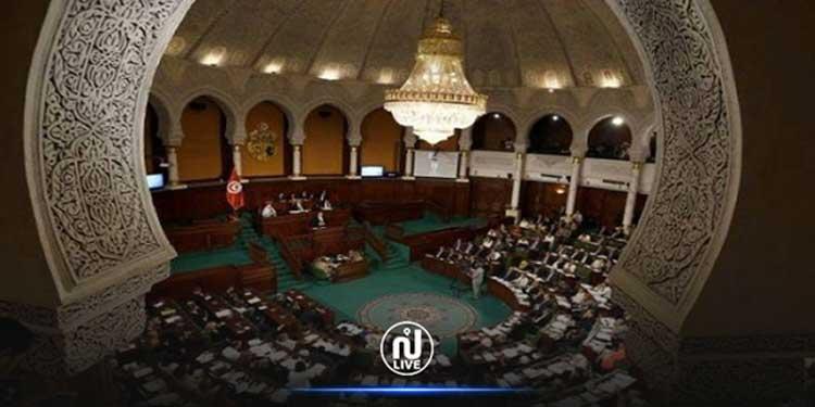 L'ARP examinera trois projets de loi