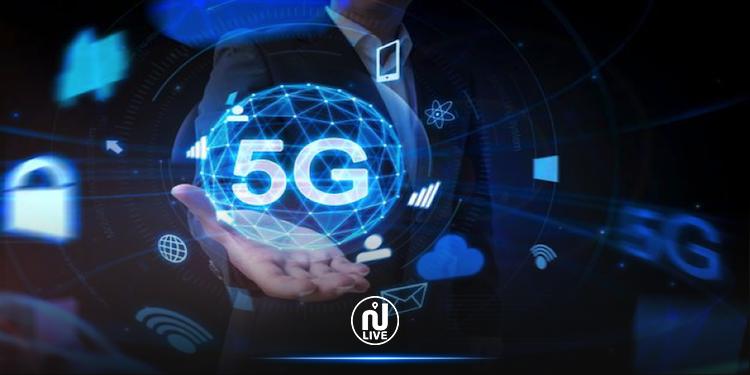 Tunisie : L'arrivée de la 5G est prévue pour 2022