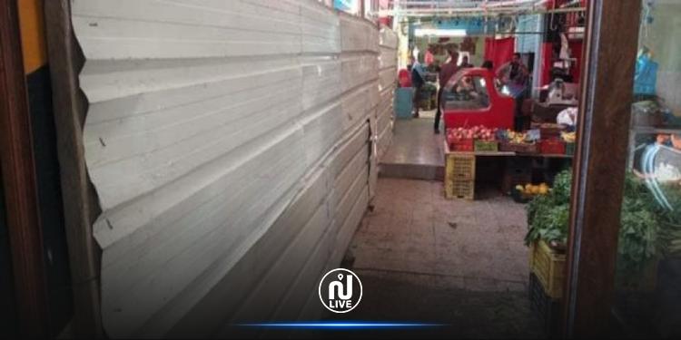 Manouba : Réhabilitation du marché municipal
