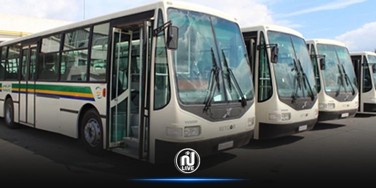 TRANSTU: Les chauffeurs de bus entament une grève