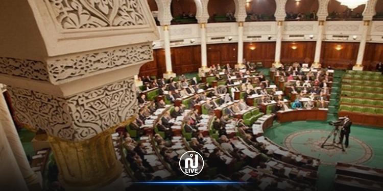 ARP : Le parlement se réunit en séance plénière mardi, mercredi et jeudi