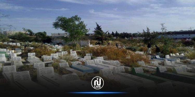 Grand Tunis : Près de 30 cimetières ont atteint leur seuil de saturation