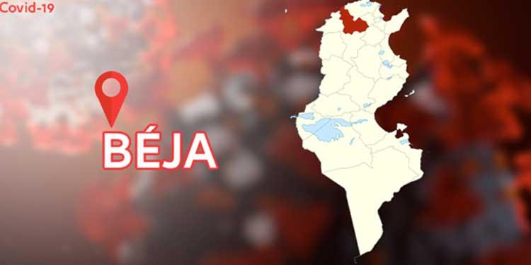 Béja-Covid-19 : Un décès et 18 nouveaux cas de contamination