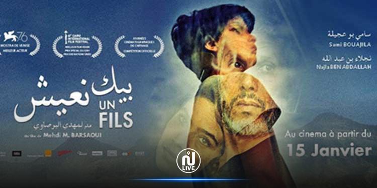 « Un fils » gagne au festival du film arabe à Malmö