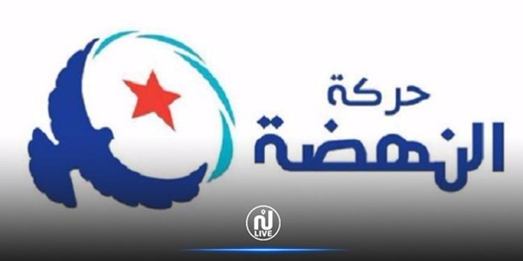 Le Conseil de la Choura reporte le 11ème congrès du parti