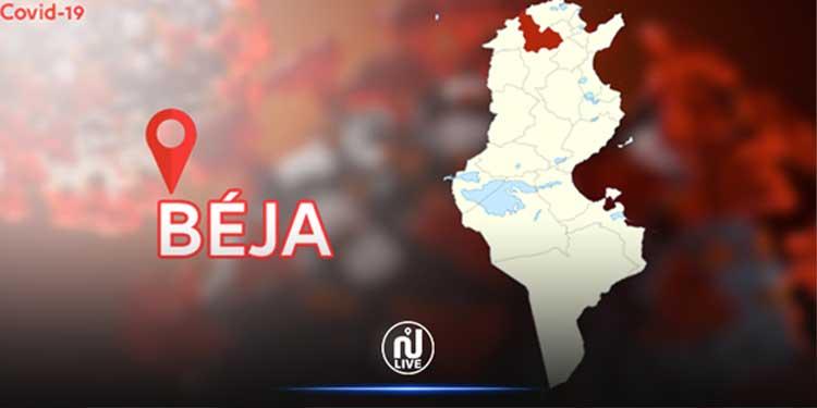 Béja-Covid-19 : Un décès et 18 nouvelles contaminations