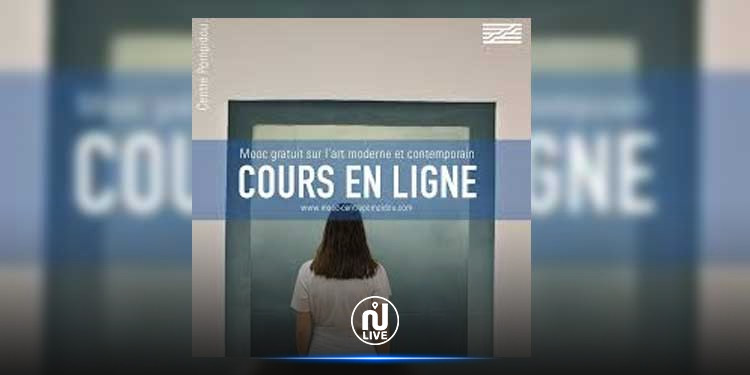 Le Centre Pompidou propose des cours d'art gratuits en ligne