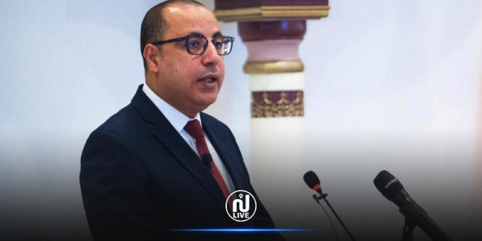 Hichem Mechichi : « Les frontières avec la Libye et l'Algérie resteront ouvertes, quelles que soient les circonstances »