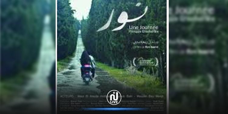 """""""Nour"""", court-métrage de Rym Nakhli en lice au festival international du film du Caire"""