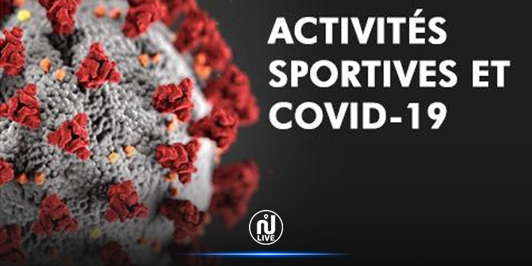 Covid-19 : Les activités sportives suspendues pour 3 semaines supplémentaires