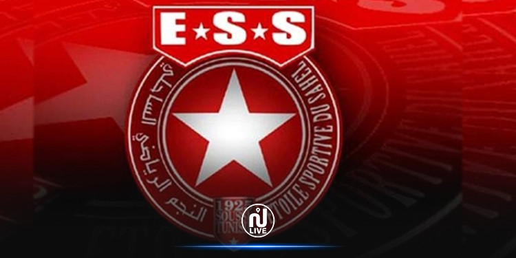 L'ESS dévoile la liste des joueurs pour la CAF