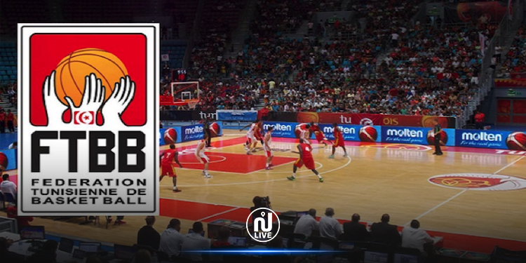 Basketball : les 12 joueurs retenus pour les éliminatoires de l'Afrobasket 2021
