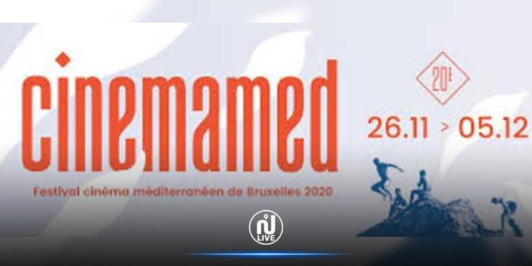 Le cinéma tunisien affiche sa présence au CinemaMed dans une 20ème édition en ligne