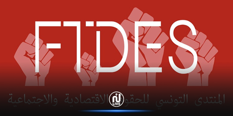 FTDES : Augmentation de 180% du nombre de migrants irréguliers arrivés en Italie en octobre 2020