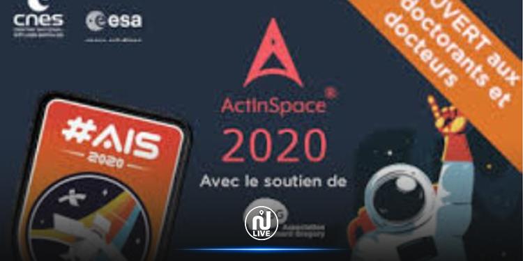 Technologies spatiales: 4 villes tunisiennes en lice pour le prix du Hackathon international « ActinSpace »
